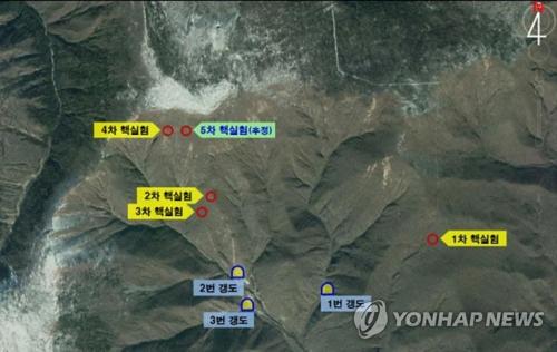【聯合ニュース】北朝鮮 豊渓里で核実験の準備完了=韓国情報機関[08/28]©2ch.netYouTube動画>13本 ->画像>6枚