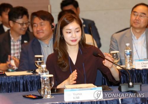 IOC調整委員会に出席したキム・ヨナさん=29日、平昌(聯合ニュース)