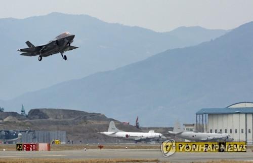 離陸する米空軍の最新鋭ステルス戦闘機F35B(資料写真)=(聯合ニュース)