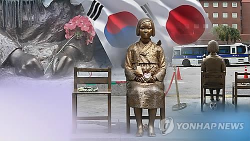2人の大学生は市民団体の会員たちとともに、慰安婦問題の韓日交渉の無効を求めるビラを領事部の扉に貼ったり、建物内の廊下で韓日交渉を拒否すると叫んだりした(イメージ)=(聯合ニュースTV)