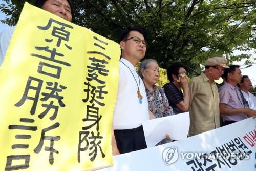 先月11日の地裁判決後、記者会見する原告ら=(聯合ニュース)