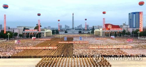 平壌で開かれた慶祝大会=7日、ソウル(朝鮮中央通信=聯合ニュース)