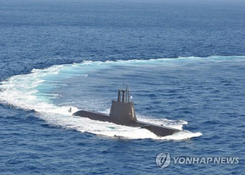 214型潜水艦(韓国海軍提供)=(聯合ニュース)