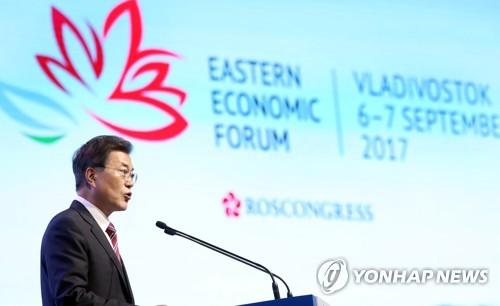 「東方経済フォーラム」で演説する文大統領=7日、ウラジオストク(聯合ニュース)