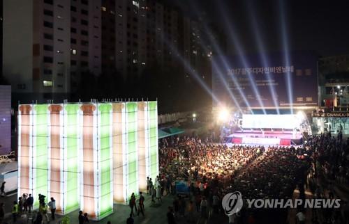 開幕式の様子=7日、光州(聯合ニュース)
