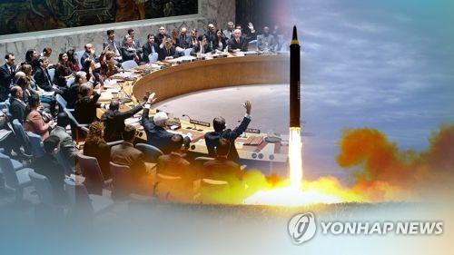 国際社会で北朝鮮を孤立させる動きが広がっている(聯合ニュースTV提供)=(聯合ニュース)