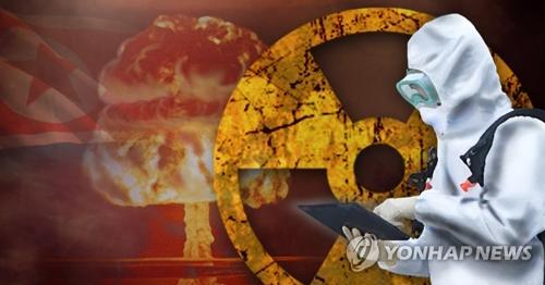 北朝鮮の核実験(イメージ)=(聯合ニュース)