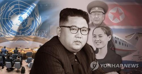 米国は6回目核実験を実施した北朝鮮に対する追加制裁に向け、安保理に決議案採択を求めた(イメージ)=(聯合ニュース)