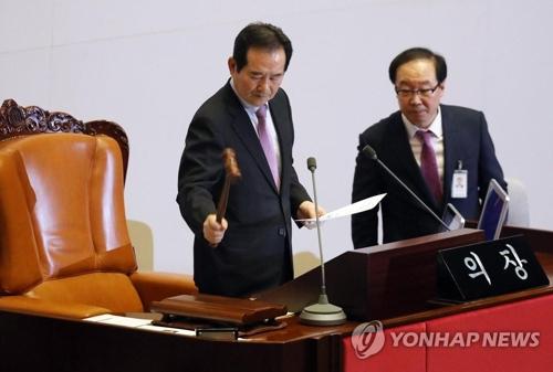 否決を告げる丁世均(チョン・セギュン)国会議長=11日、ソウル(聯合ニュース)