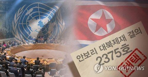 北朝鮮の核・ミサイルによる脅威が高まる中、韓国では米戦術核の再配備を求める声が上がっている=(聯合ニュース)