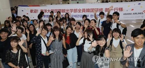 金浦空港で記念撮影する研修団=13日、ソウル(聯合ニュース)