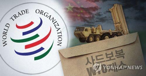中国がTHAAD配備への対抗措置として、経済報復措置を取っている問題で、中国をWTOに提訴するよう求める声が上がっている=(聯合ニュース)