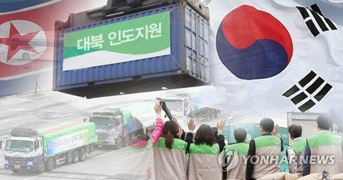 対北朝鮮人道支援のイメージ=(聯合ニュース)