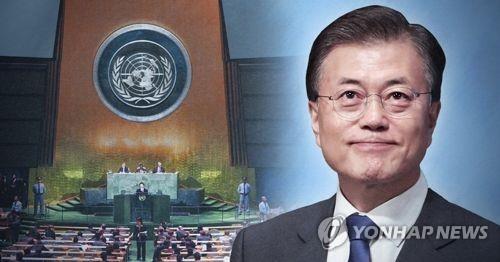文大統領は18〜22日に訪米し、国連総会で演説する(イメージ)=(聯合ニュース)