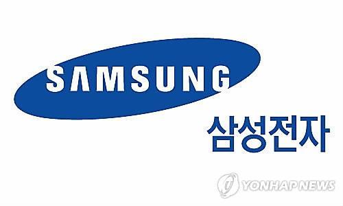 サムスン電子のロゴ(資料写真)=(聯合ニュース)