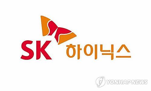SKハイニックスのロゴ(資料写真)=(聯合ニュース)