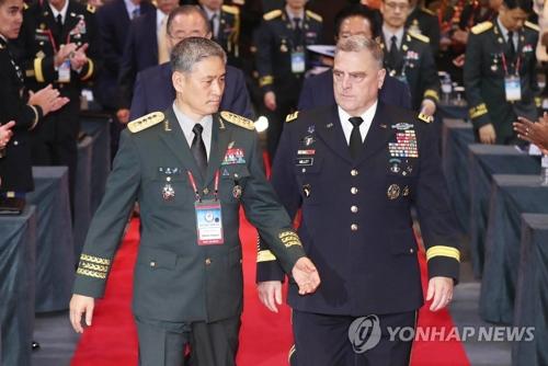 会場入りする韓米の代表=18日、ソウル(聯合ニュース)