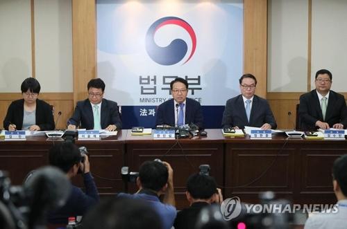 法務・検察改革委員会が高位公職者犯罪捜査処の新設について説明している=18日、ソウル(聯合ニュース)