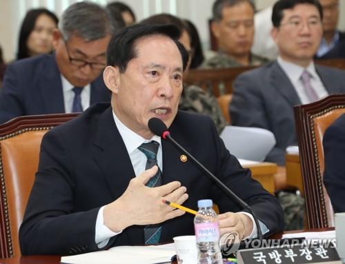 国防委員会で発言する宋長官=18日、ソウル(聯合ニュース)