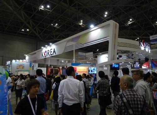 昨年の「ツーリズムEXPOジャパン」韓国ブースの様子(韓国観光公社提供)=(聯合ニュース)