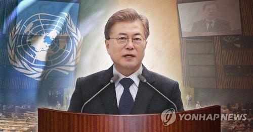文大統領は今夜国連総会で演説を行う(イメージ)=(聯合ニュース)