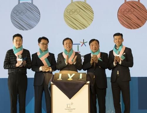 メダルの公開イベントの様子=21日、ソウル(聯合ニュース)