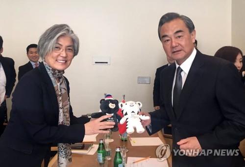 会談を行う康長官(左)と王外相。手に持っているのは平昌冬季五輪・パラリンピックのマスコットの「スホラン」と「バンダビ」(外交部提供)=20日、ニューヨーク(聯合ニュース)