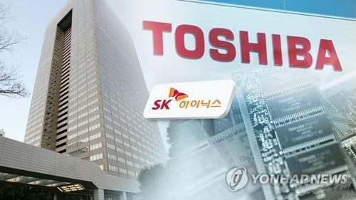 東芝の半導体メモリー事業が韓米日連合に売却されることが明らかになった=(聯合ニュースTV)