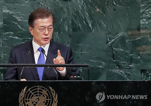 21日、国連総会で演説する文大統領=(聯合ニュース)