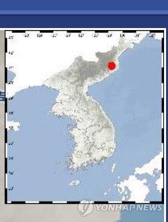 気象庁の特報=23日、ソウル(聯合ニュース)
