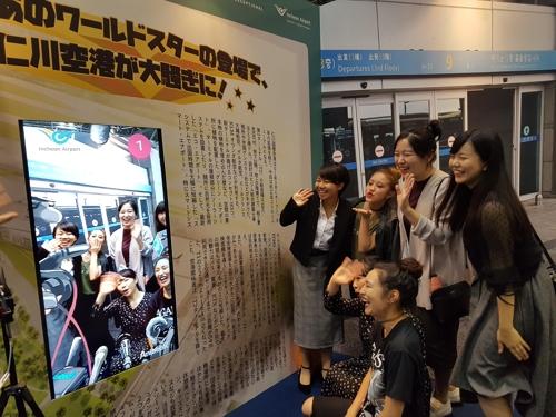 日本人の多くが韓国に親しみを感じます♪♪♪  2 [無断転載禁止]©2ch.netYouTube動画>12本 ->画像>359枚