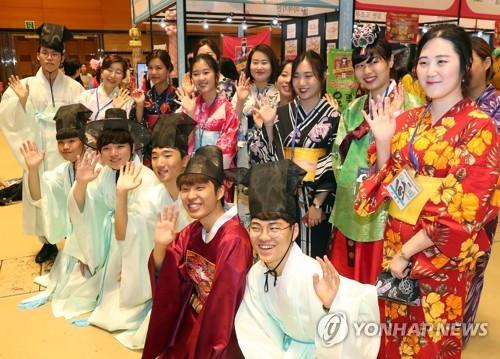 両国の伝統衣装を身につけた若者たち=24日、ソウル(聯合ニュース)