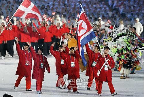 2010年のバンクーバー冬季五輪開会式で入場する北朝鮮選手団(資料写真)=(聯合ニュース)