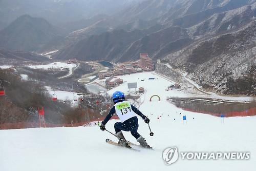 2016年12月に行われた馬息嶺スキー場での大会(資料写真)=(聯合ニュース)