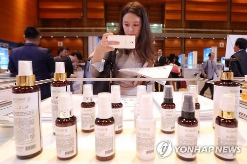 韓国の化粧品(資料写真)=(聯合ニュース)