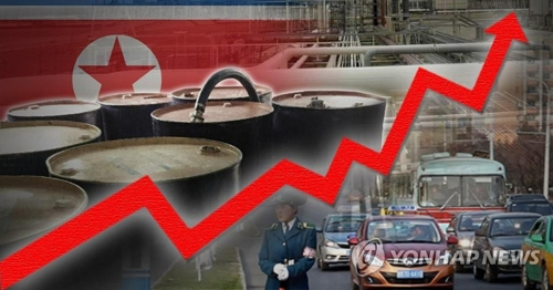 北朝鮮でガソリンが値上がりしている(イメージ)=(聯合ニュース)