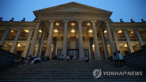 夜間公開される徳寿宮の石造殿(資料写真)=(聯合ニュース)