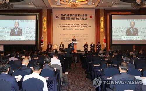 会議で祝辞を述べる韓国産業通商資源部の白雲揆長官=26日、ソウル(聯合ニュース)