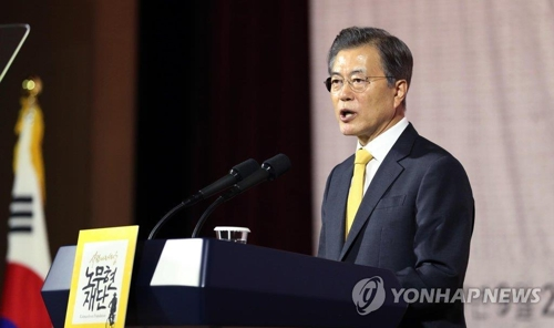 記念式であいさつする文大統領=26日、ソウル(聯合ニュース)