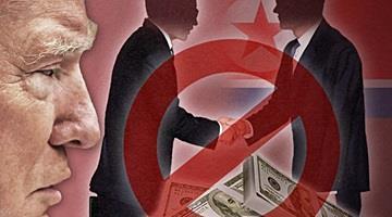 米国が北朝鮮の団体、個人を制裁対象に加えた(イメージ)=(聯合ニュース)