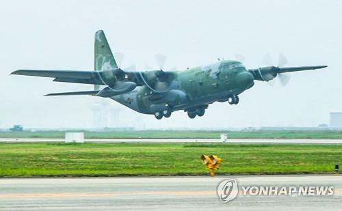 韓国軍はC130輸送機の性能改良を進めている(資料写真)=(聯合ニュース)