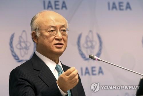IAEAの天野之弥事務局長=(AP=聯合ニュース)