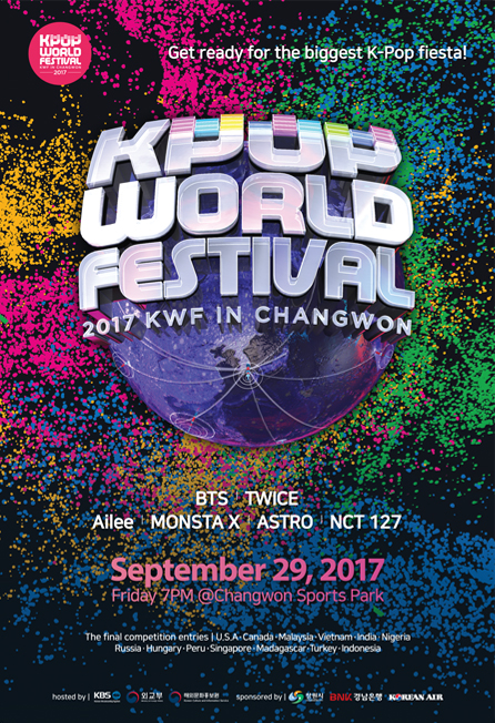 「2017K—POPワールドフェスティバル」のポスター=(聯合ニュース)