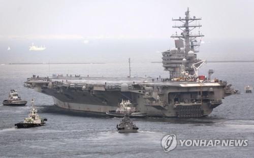 米原子力空母ロナルド・レーガン=(聯合ニュース)