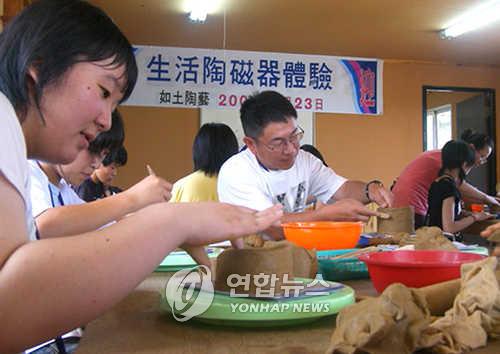 2004年、沃川で陶磁器作りを体験する五戸町の中学生ら=(聯合ニュース)