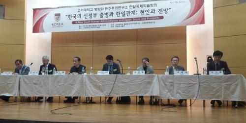 高麗大で開かれた学術会議=29日、ソウル(聯合ニュース)