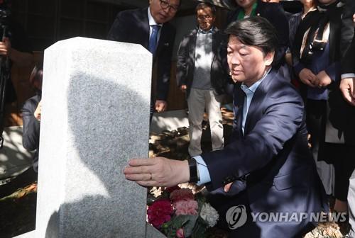 亡くなった慰安婦被害者の墓参りをする安代表=2日、広州(聯合ニュース)