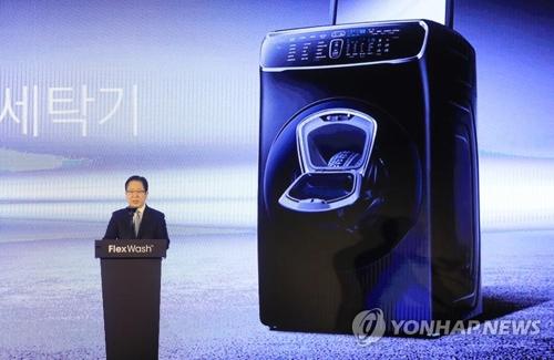 サムスン製の洗濯機(資料写真)=(聯合ニュース)
