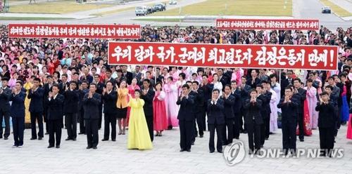 朝鮮中央通信によると、10日の記念日に先立ち、5日に平壌で創建を祝う行事が開かれた=(朝鮮中央通信=聯合ニュース)