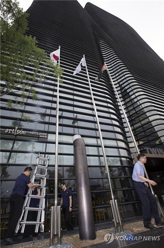 ソウルの日本大使館が入っているビル(資料写真)=(聯合ニュース)